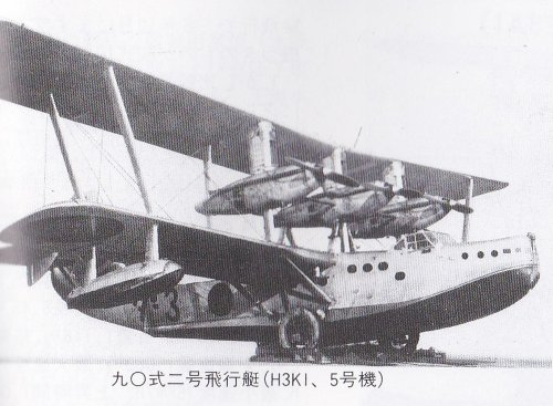 No5 aircraft of H3K1.jpg