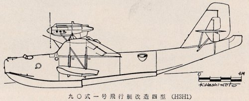 HIRO H3H1 modified type 4 side view.jpg