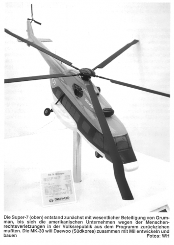 Daewoo_Mil_Mi-17_MK-30_helicopter_project_model_Luftwaffen-Forum_03_1994_page18_546x770.png