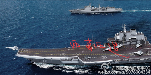 Liaoning + 7 J-15 - May 2015 - only a CG 2.png
