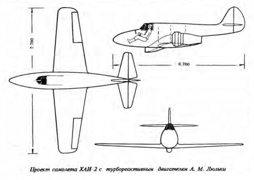 Kharkov_Aviation_Institute_KhAI-2_Project_Schematic.PNG