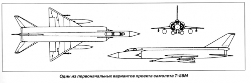 T-58M.png