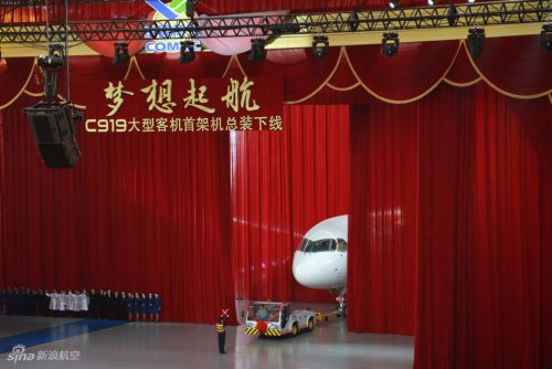 COMAC C919 roll-out - 2.11.15 - 14.jpg