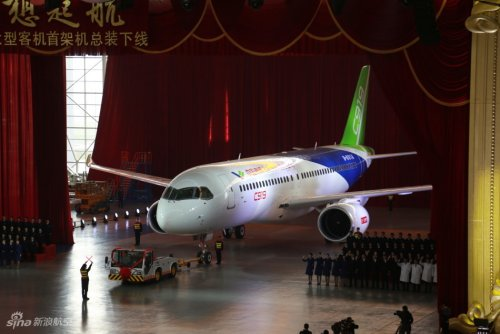 COMAC C919 roll-out - 2.11.15 - 8.jpg