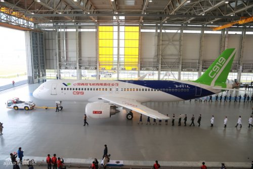 COMAC C919 roll-out - 2.11.15 - 11.jpg
