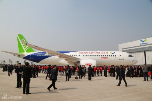 COMAC C919 roll-out - 2.11.15 - 13.jpg