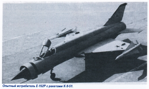 Mikoyan_E-158R_Image.PNG