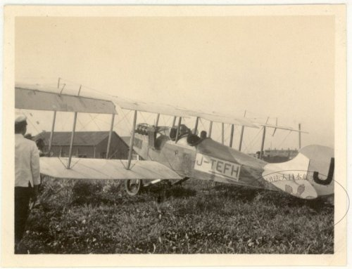 Laird Baby biplane [Swallow-officially Itoh Toku 26] (J-TEFH) left.jpg