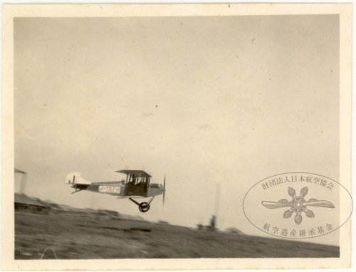 Laird Baby biplane [Swallow-officially Itoh Toku 26] (J-TEFH) in flight.jpg