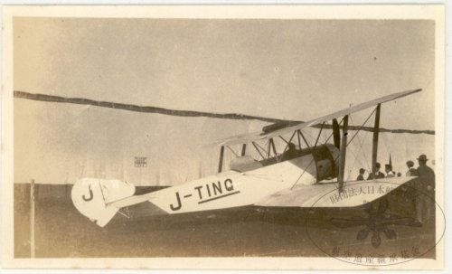 Itoh Toku 34 (Special), a modified Sopwith Type 2 (J-TINQ)_2.jpg