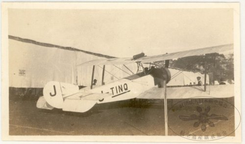 Itoh Toku 34 (Special), a modified Sopwith Type 2 (J-TINQ)_3.jpg