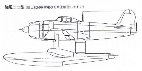 Shiden-kai seaplane fighter.jpg