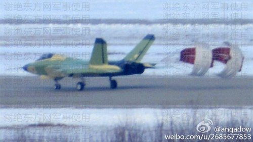 FC-31V2 maiden flight - 23.12.16 - 11 landing.jpg