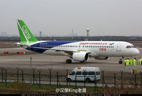 COMAC C919 - first low-speed taxi test 28.12.16 - 1.jpg