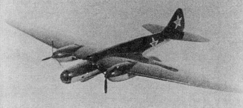 ANT-41 MODEL PICTURE.jpg