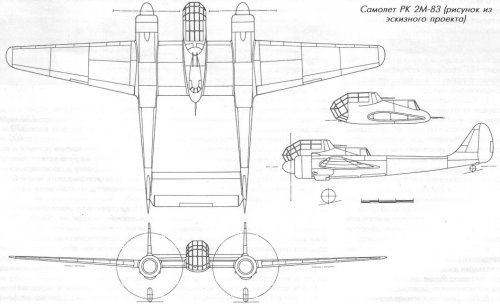 RC airplane m-83 (drawing from sketch project).jpg