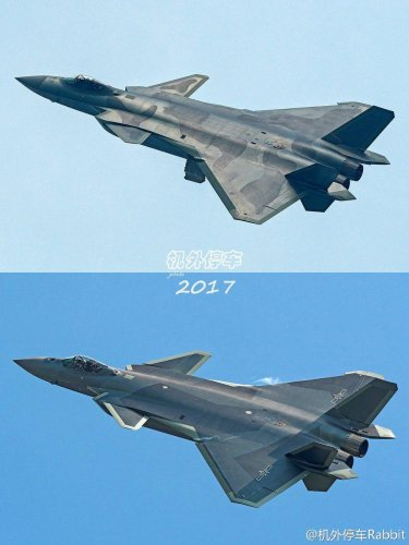 J-20A new camouflage - 20170224.jpg