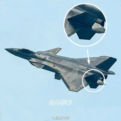 J-20A 78275 - 176. Brigade new camouflage - 20170224.jpg