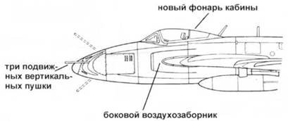 Drawing of MiG-17SN.jpg