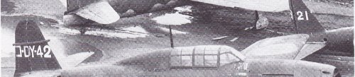 Experimental Suisei type-43 with rocket booster.jpg