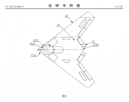 chinese-stealth-aircraft-uav-patent-CN207141406-Fig_03.png