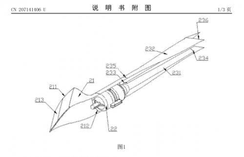 chinese-stealth-aircraft-uav-patent-CN207141406-Fig_01.png