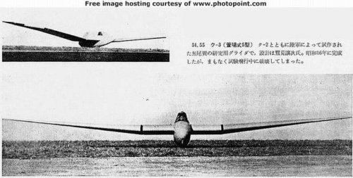 Japanese Gliders of WW2 04.jpg