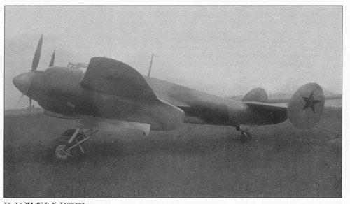 Та-3.jpg