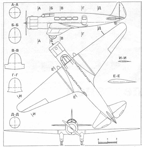 Пассажирский ОКО-1. Лист 1..jpg