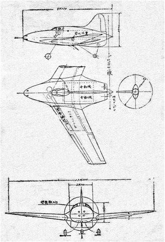 Nipponki '46 - Seiku Air Defence Fighter..jpg