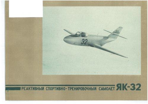 Yak32_brochure_Page_01.jpg