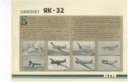 Yak32_brochure_Page_02.jpg