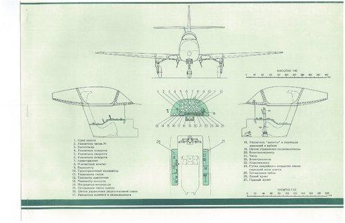 Yak32_brochure_Page_06.jpg