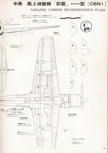 bottom side plan view.jpg