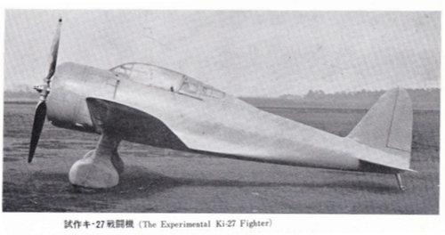 Experimental Ki-27 fughter.jpg