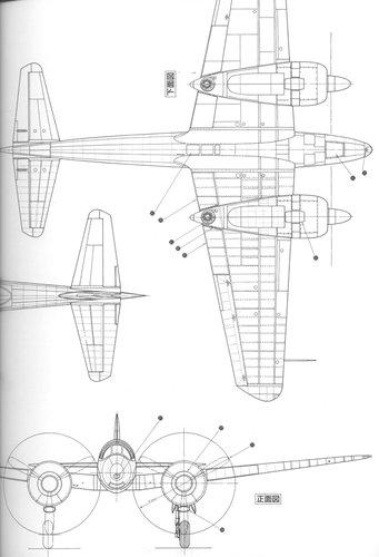 Ki-46-IV production model  bottom plan and front.jpg