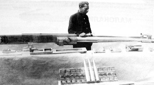 25-mm-avtomat-Degtyareva-obrazets-2-4-1932-goda-s-zhestkoj-obojmoj..jpg