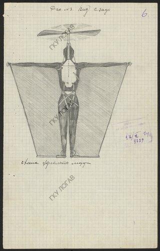 Zaharchev man-bird 1924.jpeg