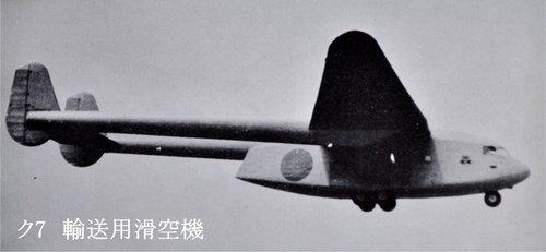 Ku-7.jpg