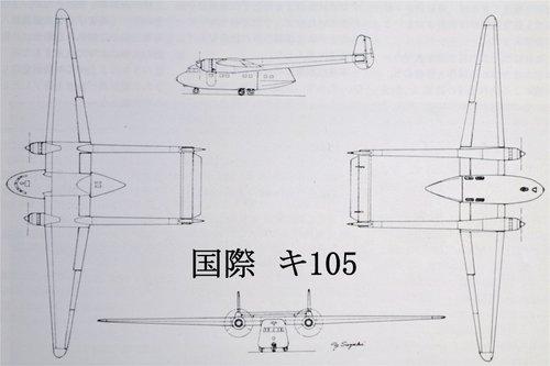 ki-105.jpg