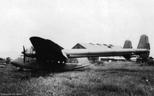 ki-105 pic1.png