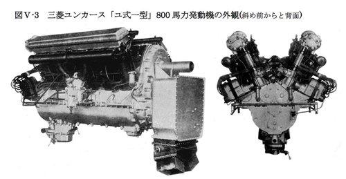 Ki-20 engine.JPG