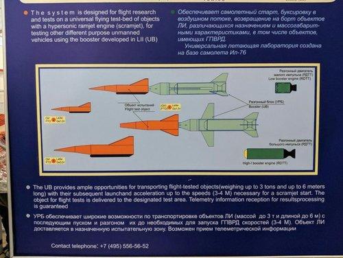 IL-76 drones.jpg