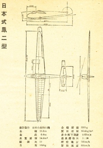 nihon-ootori-2-sanmenzu.jpg