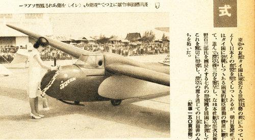 koukuuasahi-nihon-ootori-2kiji-2.jpg