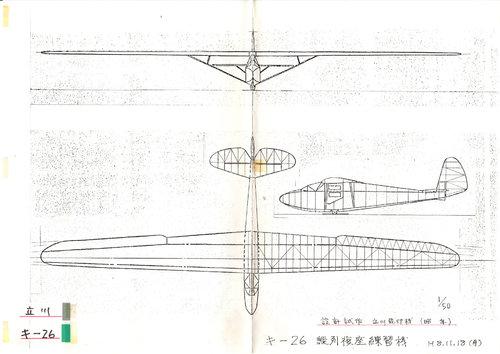 tachikawa ki-26.jpg