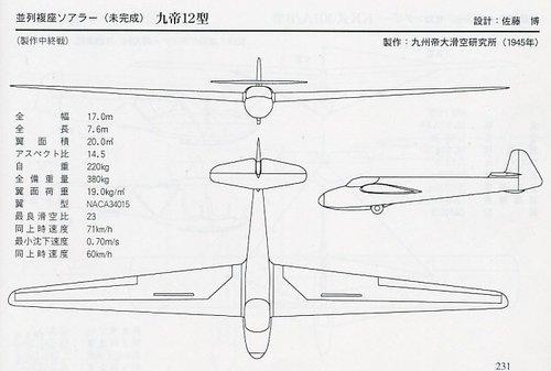 QT-12sanmenzu.jpg