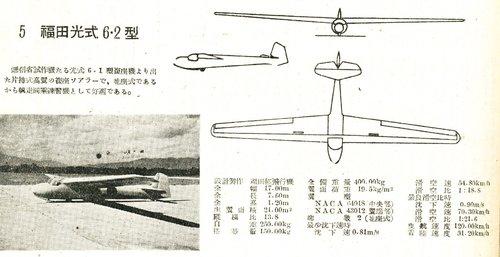 hikari6-2-2.jpg