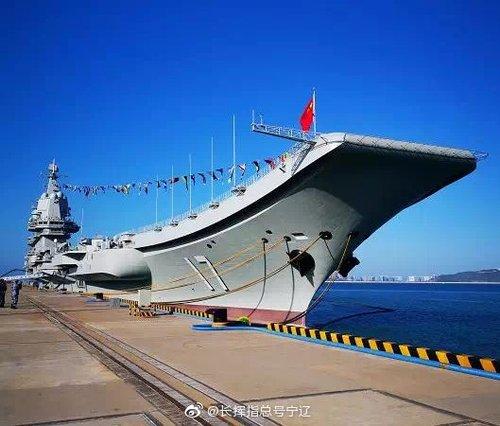 PLN CV-17 Shandong - 20191217 - 1x.jpg