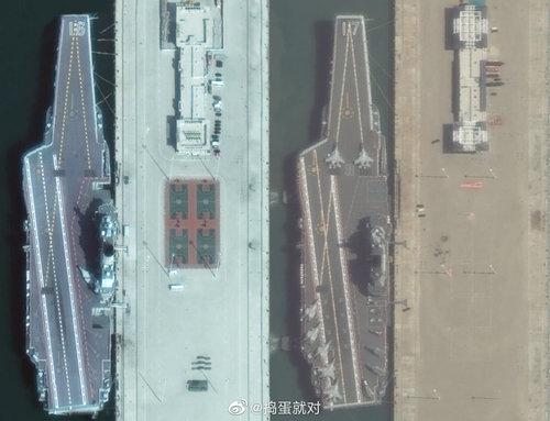 PLN CV-17 Shandong GE clear.jpg